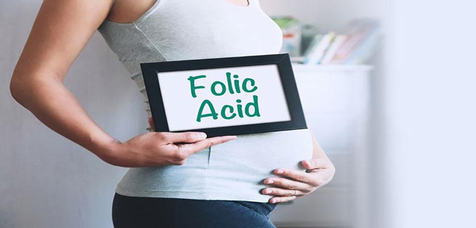 اسید فولیک و بارداری