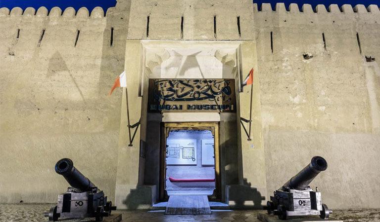 جاهای دیدنی دبی - موزه دبی