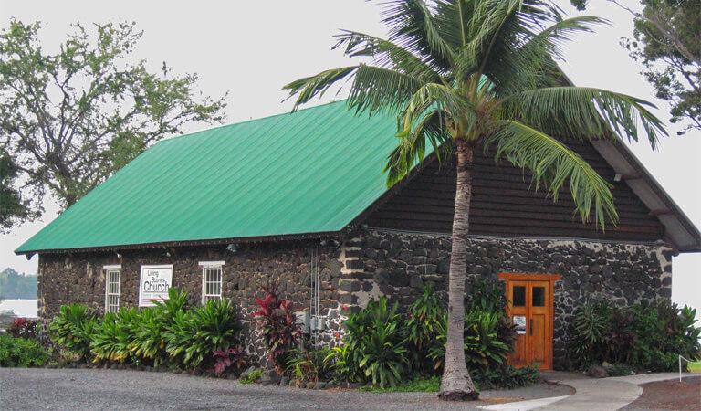 جزایر هاوایی - شهر هولوالوا